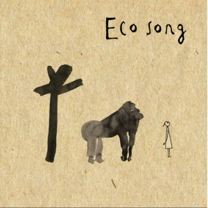 Eco Song