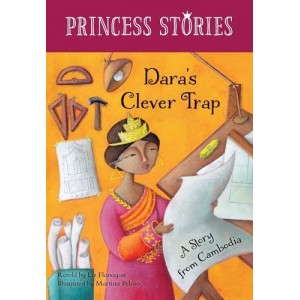 Princess Stories: Dara's...